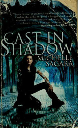 sagara-shadow