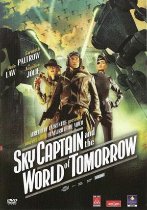 sky-captain