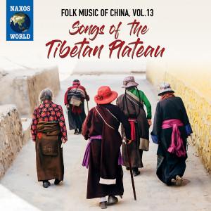 cover art, songs of the tibetan plateau