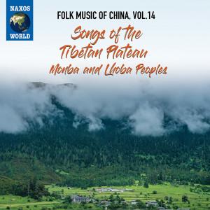cover art, folk music of china volume 14