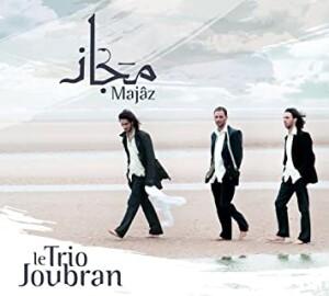cover art for Majaz