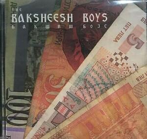 cover art for the baksheesh boys