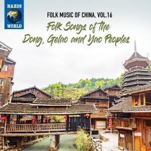 cover art for Folk Music of China Volume 16